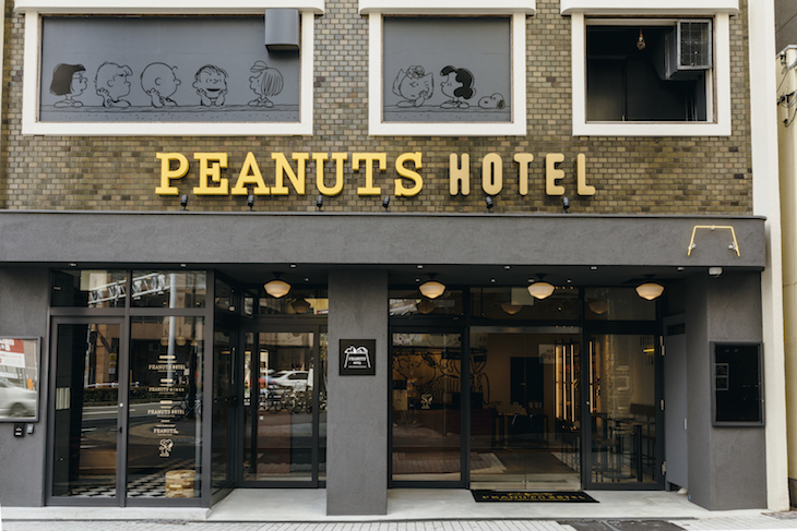 The Peanuts Hotel
