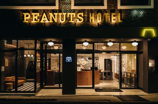 The Peanuts Hotel